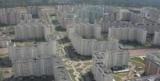 Риелторы назвали девальвацию в течение трех лет города Подмосковья