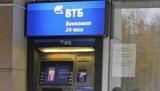 Список банкоматов Банк ВТБ 24 в Санкт-Петербурге по районам