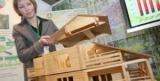 Медведев имеет преимущества для кредиты для деревянных домов