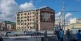 В Москве выставили на торги дом с панно «мы строим коммунизм»